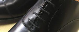 革靴の革ってどんな素材??