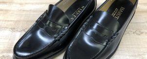 通学にあると便利なあの靴【小学校・中学校・高校】
