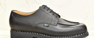 憧れの靴『パラブーツ』